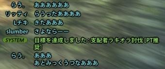 2013_4_17_8.jpg