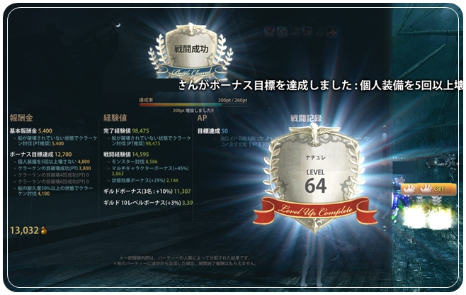 2013_4_18_1.jpg