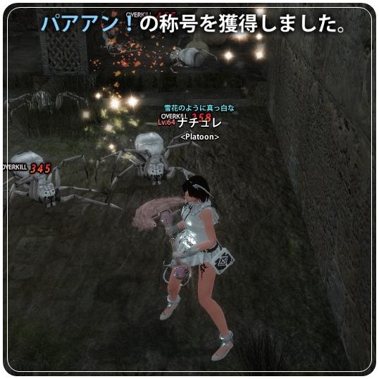 2013_4_18_3.jpg