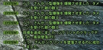 2013_4_18_6.jpg