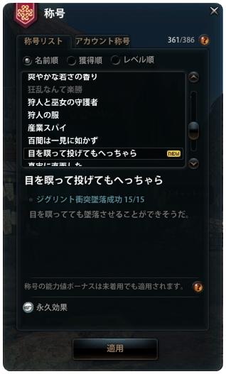 2013_4_18_7.jpg
