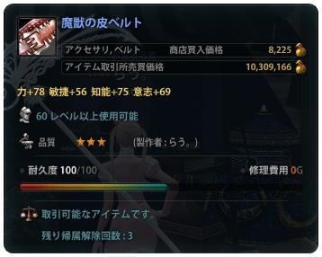 2013_4_18_8.jpg