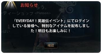2013_4_26_9.jpg