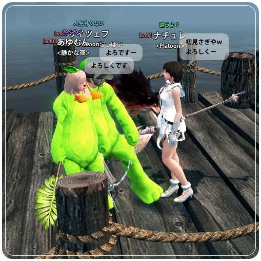 2013_4_5_6.jpg
