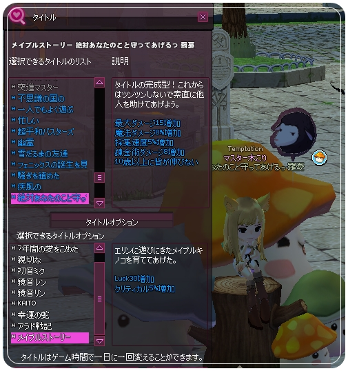 2013_5_13_4.jpg