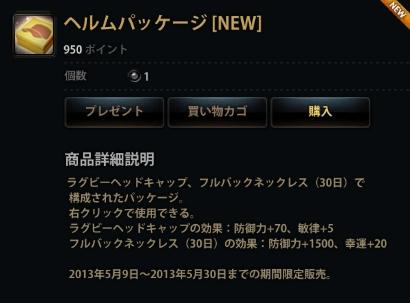 2013_5_24.jpg