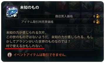 2013_5_24_5.jpg