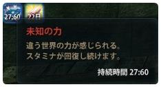 2013_5_24_6.jpg