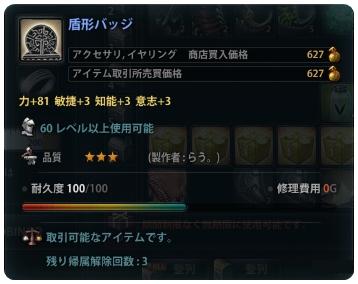 2013_5_24_7.jpg