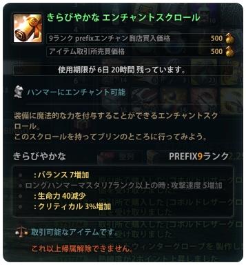 2013_5_26_3.jpg