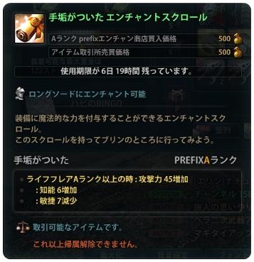 2013_5_26_4.jpg