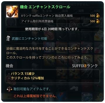 2013_5_26_5.jpg