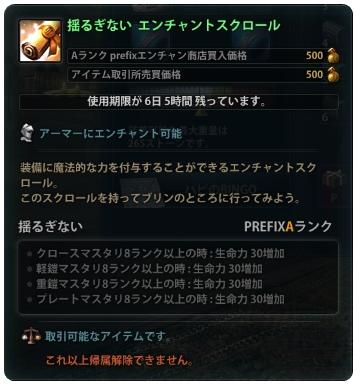 2013_5_26_6.jpg