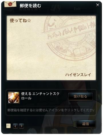 2013_5_26_7.jpg