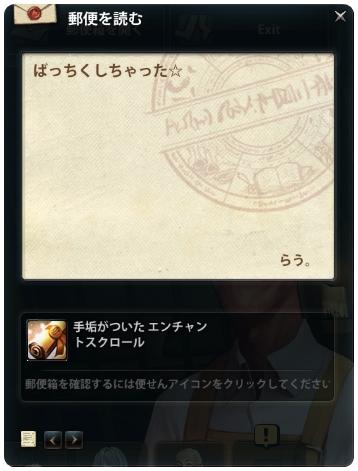 2013_5_26_8.jpg