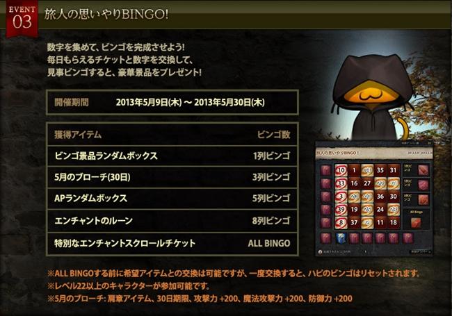 2013_5_6.jpg