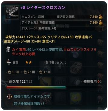 2013_5_6_1.jpg