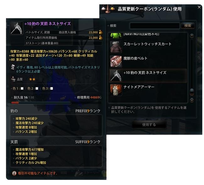 2013_5_6_3.jpg