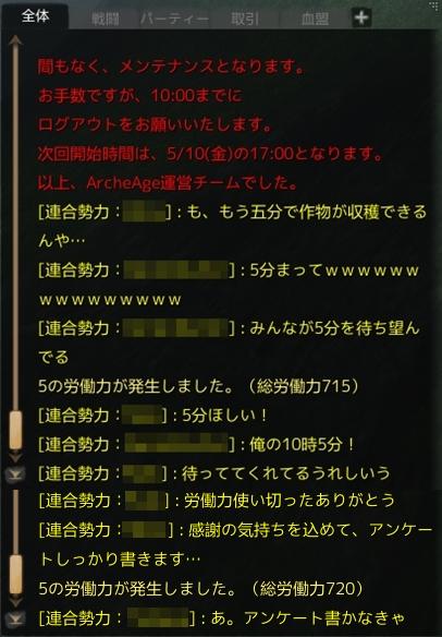 2013_5_8_8.jpg