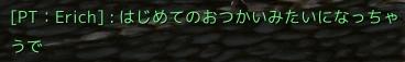 2013_5_8_9.jpg