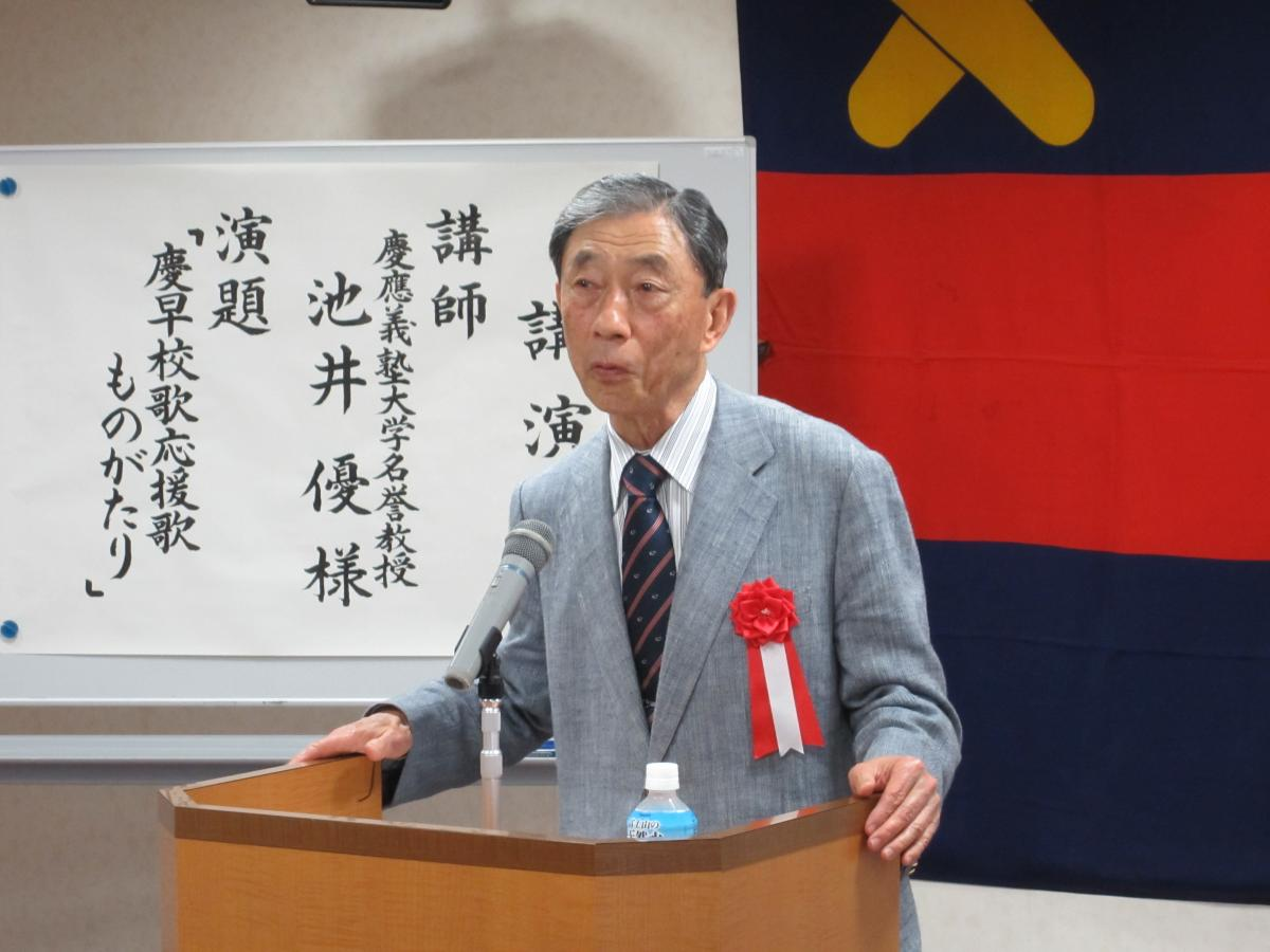 池井先生講演