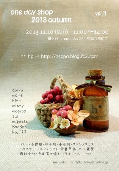 20131110web[1]