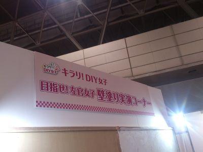 DSC_0427_400.jpg