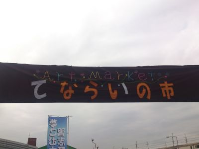DSC_0959_400.jpg