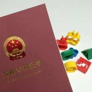 ノシリス 中国 特許