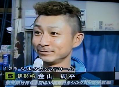 前検インタビュー
