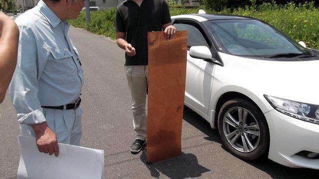 アース用銅板3