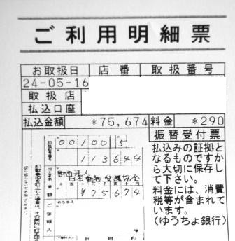 DSCN0851.jpg