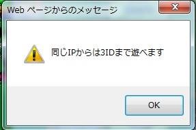 IPgate1.jpg