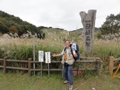 砥峰高原入り口DSC04992