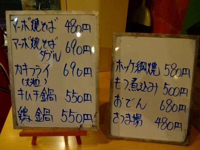 すらんぷ12 (2)