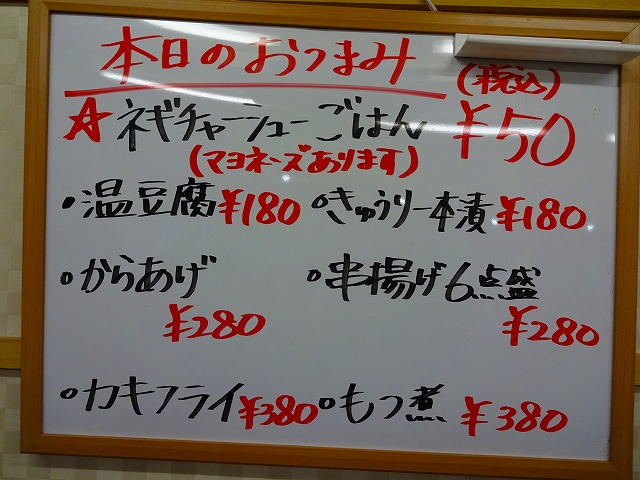 とん太郎 (2)