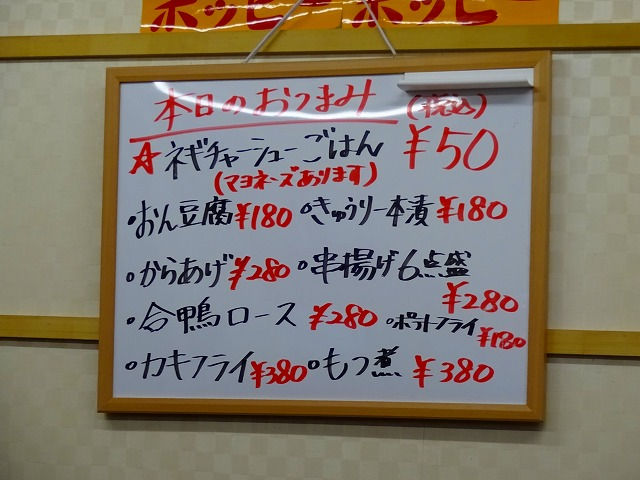 とん太郎2 (2)