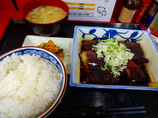 まなみ食堂2 (4)