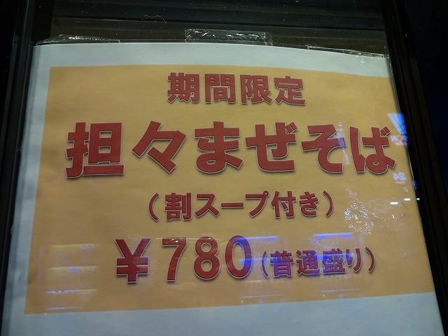 兎に角14 (2)