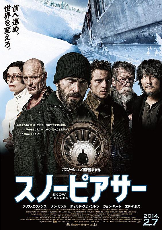 poster2_20140208233838d01.jpg
