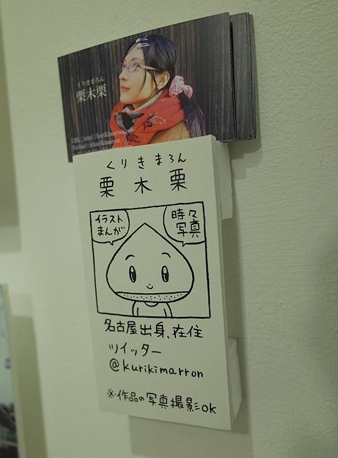 hitomi02.jpg