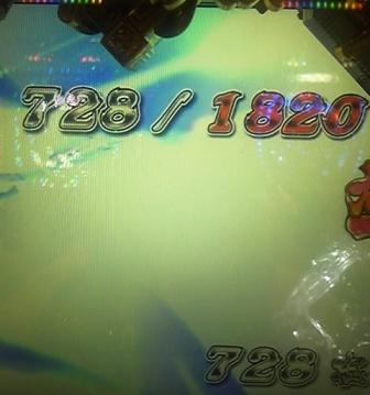 131227_213054.jpg