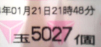 140121_214926.jpg