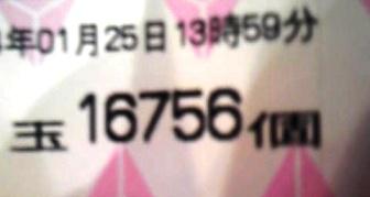 140125_135957.jpg