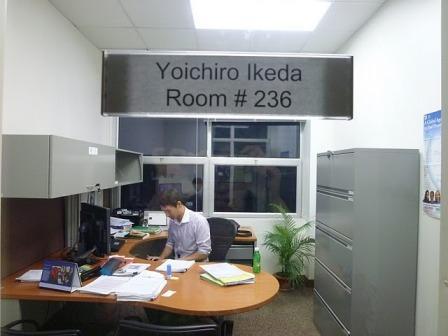 静かなるオフィス