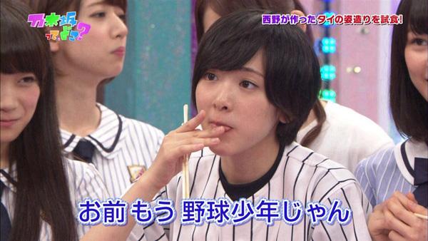 乃木坂で生駒里奈だけ突出してメディア露出が多い理由