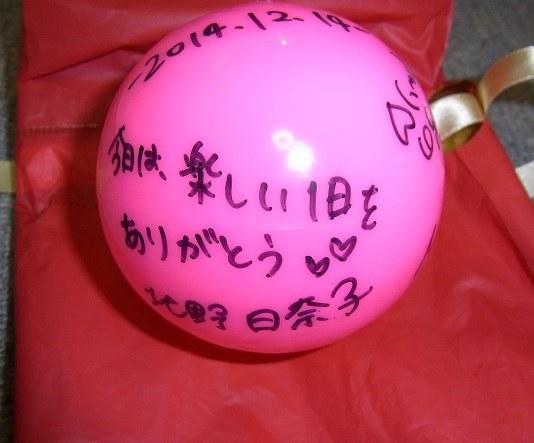 乃木坂46 Merry X'mas Show 2014