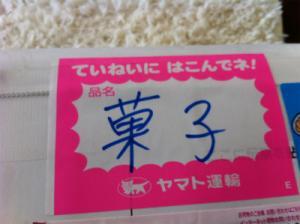 20120312_01.jpg