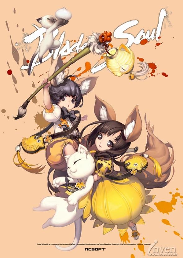 Blade&Soul20120422a