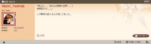 ff14ss20120414c.jpg